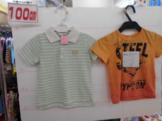 100㎝ スーパーマン Tシャツ オレンジ 未使用品