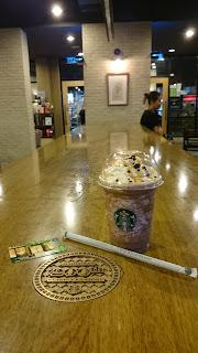 Malaysia 200th Starbucks Store Bukit Bintang Kuala Lumpur