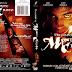 The Count Of Monte Cristo DVD Cover
