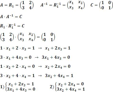 Obtención de la matriz R1
