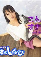 Nyoshin n1737 女体のしんぴ n1737 まゆ / こんなモノでオナニーしちゃった / B  100 W  73 H  88