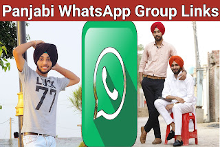 punjabi whatsapp group link, , punjabi status whatsapp group link, punjabi whatsapp group link 2019, punjabi status group link, sikh whatsapp group link, punjabi status whatsapp group join, girl whatsapp group join, punjabi whatsapp group invite link, punjabi song, punjabi song dj, punjab,