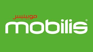 4G Mobilis في 10 ولايات جديدة ,4G,Mobilis ,Navigui,عين الدفلى ، عنابة ، بشار , البويرة , الشلف ، الطارف ، جيجل ، خنشلة ، الأغواط ,مستغانم,