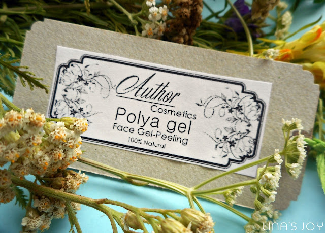 "Peeling-gel ""Polya gel"" by Author cosmetics"