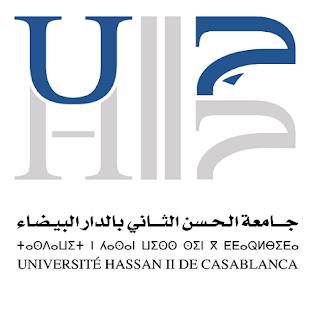 مباريات لتوظيف 7 أساتذة للتعليم العالي مساعدين بجامعة الحسن الثاني الدار البيضاء