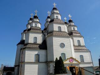 Новомосковск. Днепропетровская обл. Свято-Троицкий собор