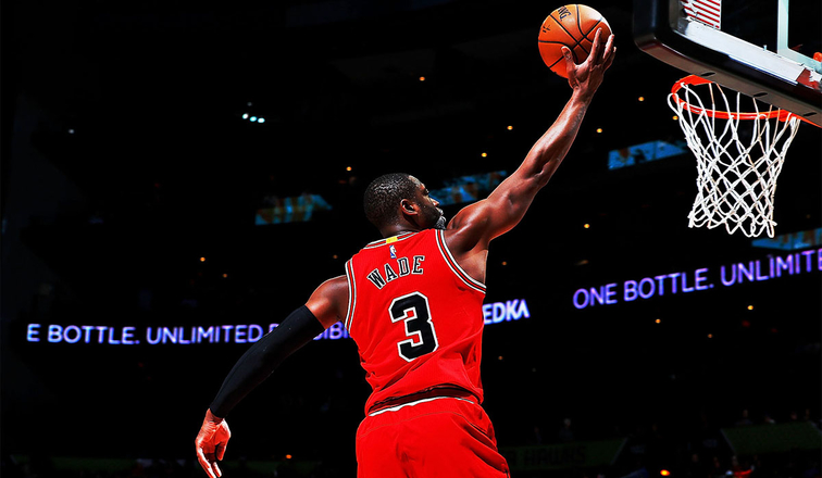 Eyes On NBA: The Struggles of The Chicago Bulls ~ EyesontheRing com