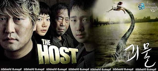 The Host In hindi