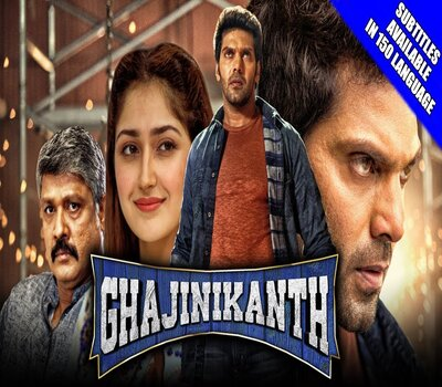 Ghajinikanth (2019) Hindi Dubbed 720p HDRip x264 1GB Movie Download