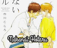 Nakanai Hotaru