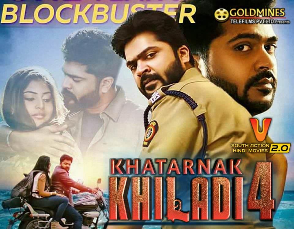Ak Tha Khiladi Moovi Hindi: Khatarnak Khiladi 4 (2018) Hindi Dubbed 720p HDRip