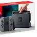 Nintendo Switch + Legend of Zelda: Breath of the Wild Giveaway #Worldwide