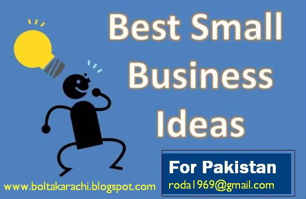 Best home business options