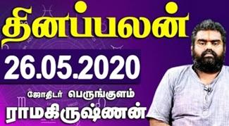 Raasi Palan 26-05-2020 | Dhina Palan | Astrology | Tamil Horoscope