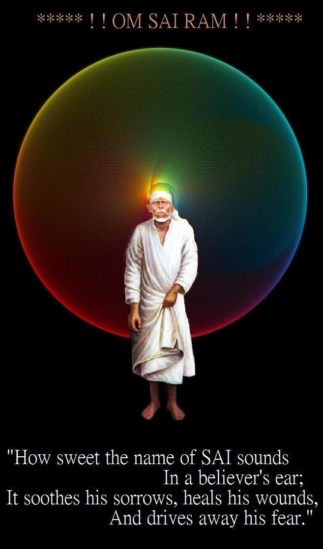 Sai baba stavan manjari in marathi