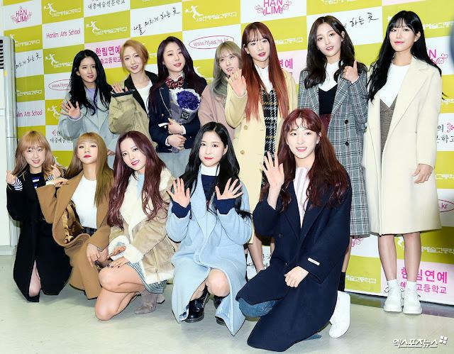 Hanlim Multi Art Yeounjung Cosmic Girls