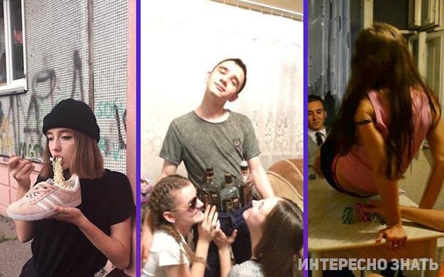 Стыда пост: Вот как отрывается российская молодежь на пьянках