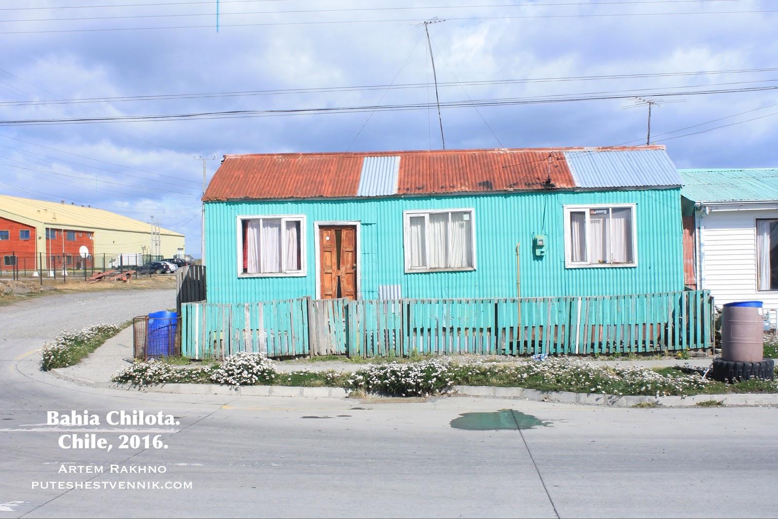 Зеленый дом в Байя Чилота