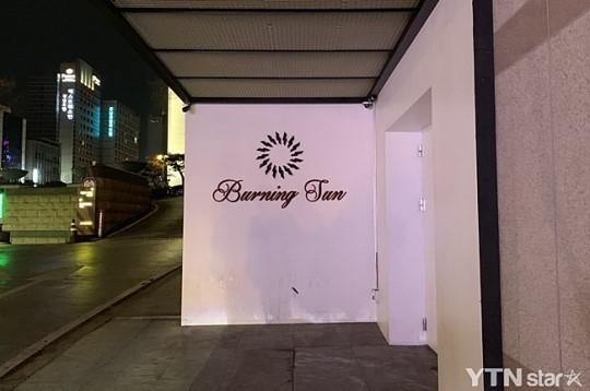 Burning Sun CEO'su Lee Mun Ho açıklama yaptı