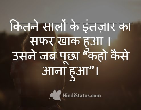 Wait of Years - HindiStatus