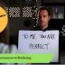 Episode 25 - Romance vs Stalking