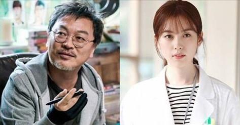 Phim Cuối cùng, Oh Yeon Joo Han Hyo Joo cũng đã được gặp lại bố Kim Eui Sung-2016