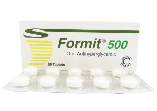 سعر ودواعي إستعمال فورميت Formet أقراص لعلاج السكر
