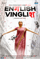 Watch English Vinglish Online Free in HD