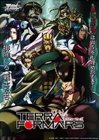 Terra Formars Temporada 1