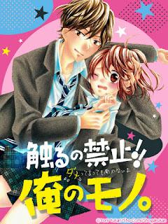 Sawaru no Kinshi! ! Ore no Mono de Yorii Yukari