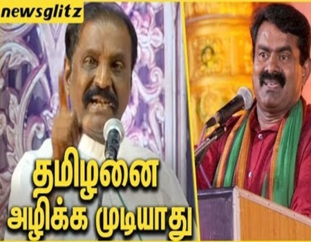 Kavignar vairamuthu Emotional Speech On Tamil