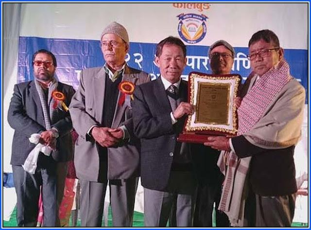 22nd Parasmani Pradhan Puraskar to Norjang Sangdan