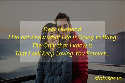Romantic Status for Husband In Hindi