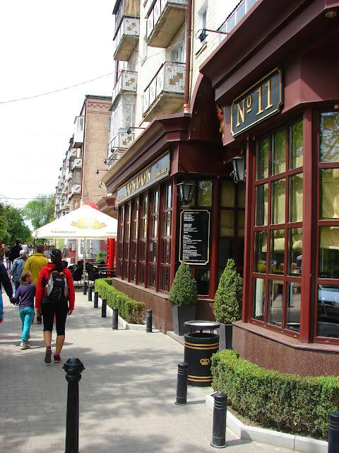 Улица Каменец-Подольского
