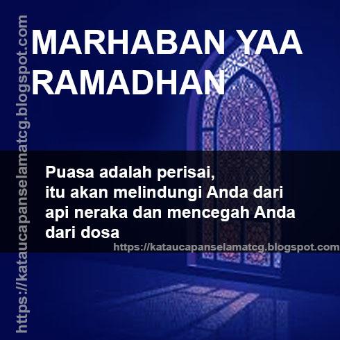 Ucapan Selamat Datang Ramadhan