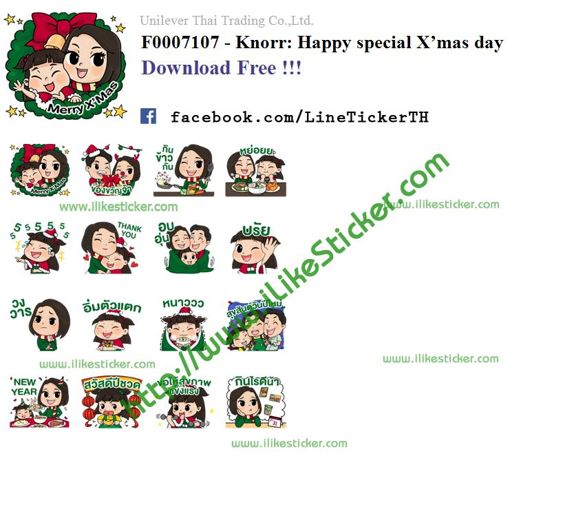 Knorr: Happy special X'mas day