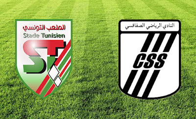 مشاهدة مباراة الصفاقسي والملعب التونسي