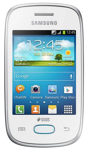 Spesifikasi dan harga Samsung Galaxy Y Neo S5312 terbaru