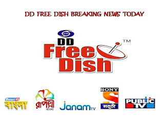 DD Free Dish Breaking News Today, Two news channels of regional state are starting on DD Free Dish