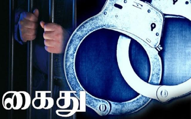வெடிப்பு சம்பவம் :9 பேர், 6 ஆம் திகதி வரை விளக்கமறியலில்
