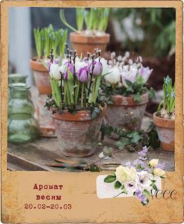 http://vintagecafecard.blogspot.ru/2018/02/blog-post_20.html