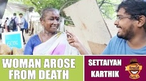 Woman arose from death – Vijayakumari   Settaiyan Kathik – SK 12   Smile Settai