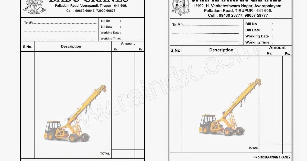 Bill Book Models  BABU CRANES TIRUPUR - Rain Digital Graphics - invoice models