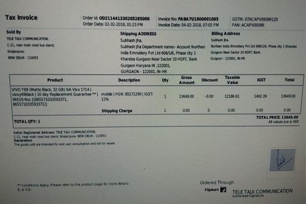 flipkart-cheating-subhash-jha