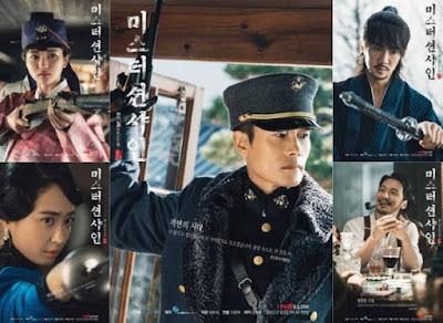 เรื่องย่อ ซีรี่ย์เกาหลี Mr. Sunshine ซับไทย