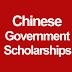 চীনে স্টুডেন্ট ভিসা | চীনে উচ্চ শিক্ষার খরচ | স্টাডি ইন চীন | চীনে পড়াশোনা | চীনে ইঞ্জিনিয়ারিং চীনে চাকরি | চীনে স্কলারশীপ | চীনে পড়ালেখা | চীনে এমবিবিএস