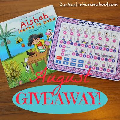 Muslim HOmeschool Favourites Giveaway