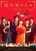 The Kodai Family (2016) Subtitle Indonesia DVDRip