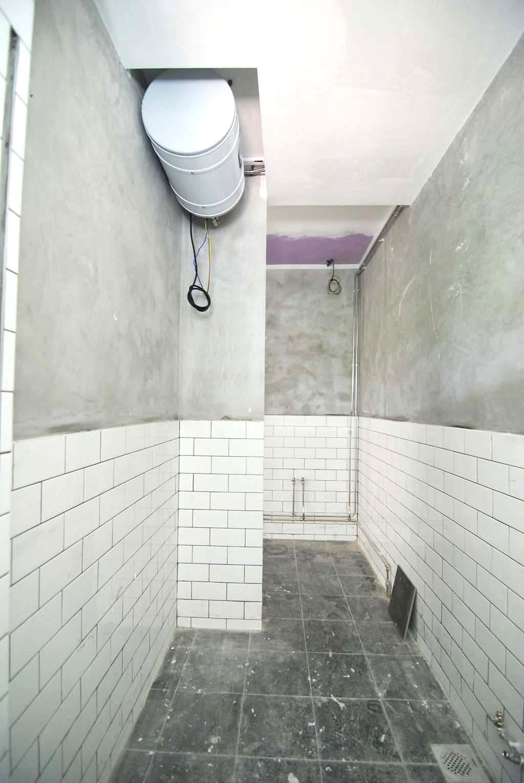 Water heater in bathroom - Hello Folks