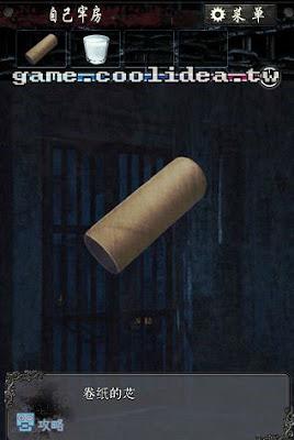 無限牢獄第6章圖文攻略2